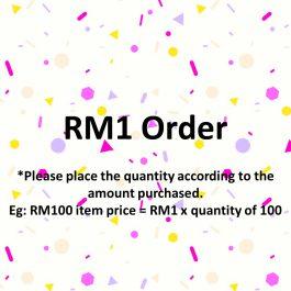 RM 1 Order